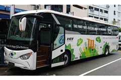 BYD Presents Singapore with Country's First Pure Electric Coach on National Day