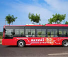 CRRC's Third Generation Intelligent Bus Makes its Debut