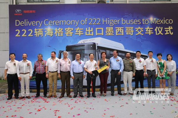 222 Units Higer CNG Buses Delivered to Mexico