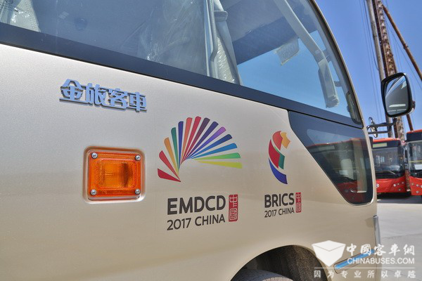 Golden Dragon Buses Serve Xiamen 9th BRICS Summit