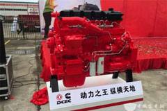 Dongfeng Cummins New Generation ISZ Engine ...