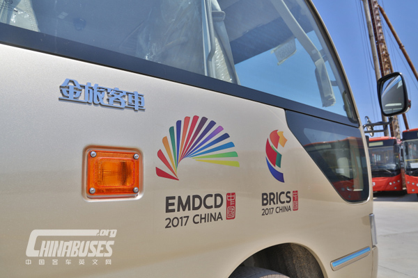 Golden Dragon Buses Serve BRICS Summit
