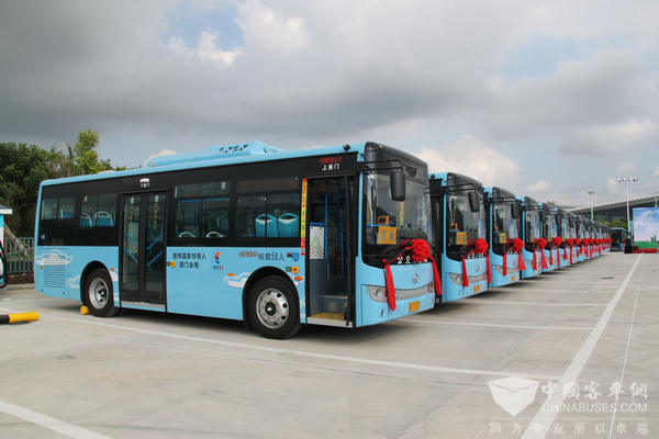King Long Buses Serve BRICS Leaders Summit