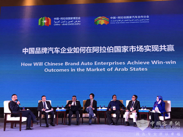 Yinlong Attends China-Arab States Expo
