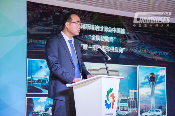 Foton Motor Technology Displayed on Expo 2017 Astana