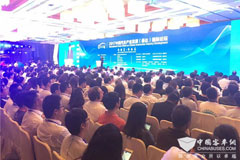 TEDA Forum Sends New Signals to China's Bus Industry