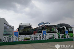 Sunlong with Its Subsidiary Company Yuanzheng Auto Attend 14th China-ASEAN Expo