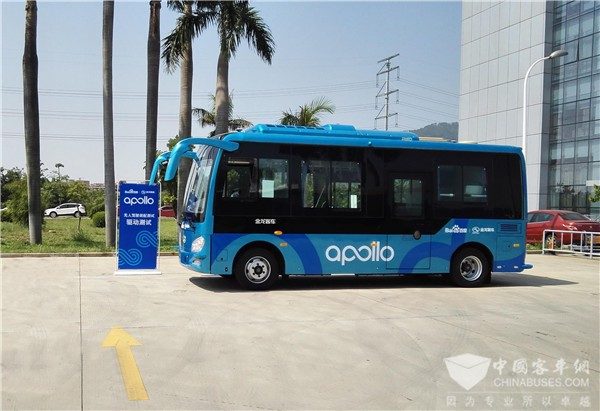 King Long and Baidu Jointly Released a Driverless Bus