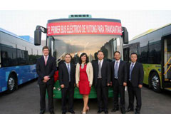 Chilean Minister of Transport & Communications visits Yutong