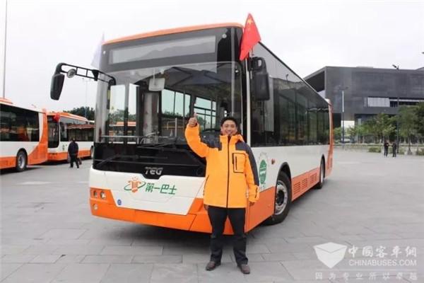 CRRC Electric C10 Won 2017 Energy-saving and New Energy Star Bus Award
