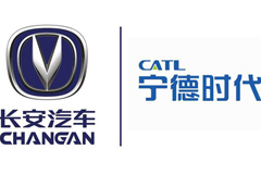 Changan Makes an 519 Million RMB Investment in CATL