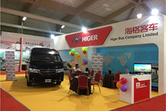 Higer Bus Attended Honduras Trade Expo 2017