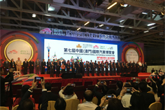 Higer Wins 5 Awards at China Bus Industry 60th Anniversary Celebration