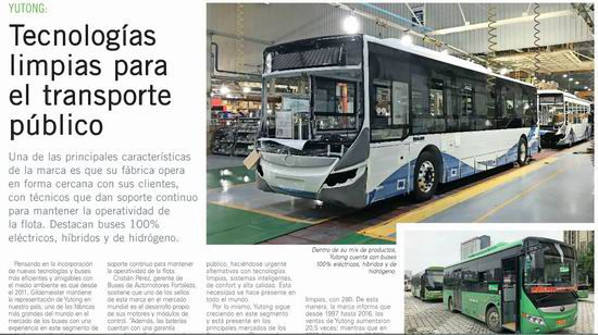 Yutong: Clean technologies for public transport