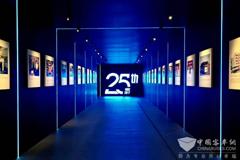 Golden Dragon Celebrates its 25th Anniversary