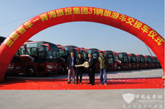 31 Units Golden Dragon Travel Coaches Ready for Their Delivery to Qinghai for Operation