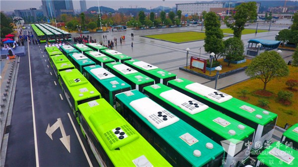 CRRC Delivers 272 Electric City Buses to Shaoyang