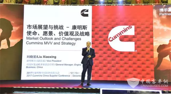 """Cummins Held Suppliers Meeting Themed with """"Winning the Future"""""""