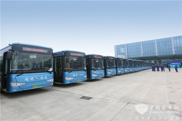 King Long Electric City Buses Takes Fujian Public Transport to a Brand New Era