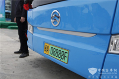 Golden Dragon Plays a Key Role in Promoting Green Public Transport in Fujian Province