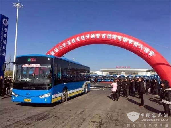 Ankai Electric City Buses Start Operation in Jingdezhen