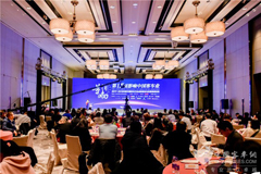 The 12th Great Influence to China Buses Industry Held ...