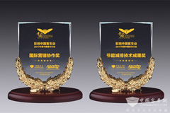 Cummins Pocketed Two Awards at 12th Great Influence to China Bus Industry