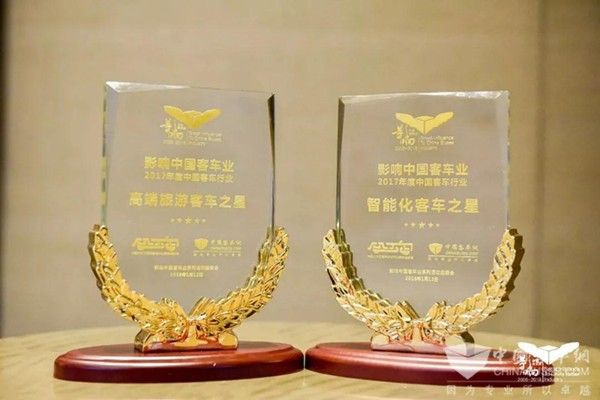 King Long Wins Two Grand Awards of China Bus Industry