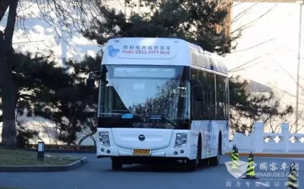 Foton AUV Fuel Cell City Buses Serve EV China 100 (2018) Forum