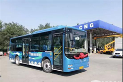 370 Units Golden Dragon Electric City Buses Start Operation in Huhhot