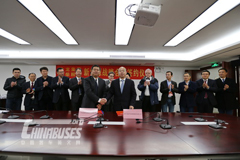 Yuchai Group and King Long Group Signed Strategic Cooperation Agreement