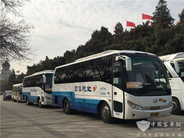 "Higer Buses Serve 2018 ""Two Sessions"""