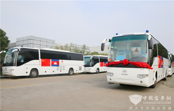 First 20 HIGER Mobile Clinic Buses to Set Out in Aid of Cambodia