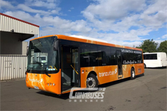 CRRC Electric Buses Start Operation in New Zealand