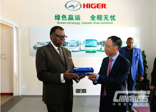 Namibian President Hage Geingob Visits HIGER