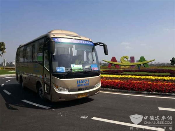 Higer Buses Serve Bo'ao Forum for Asia (BFA)
