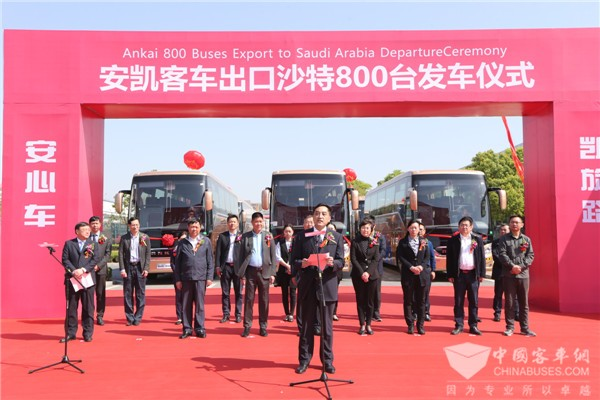 800 Units Ankai Buses to Arrive in Saudi Arabia for Operation