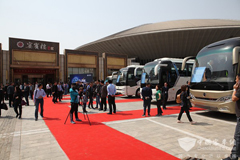 Golden Dragon Launches a Nationwide Tour in Tianjin