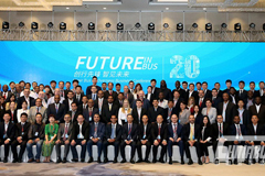 Higer Bus 6th Overseas Business Conference Held in Suzhou