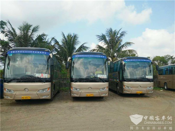 China Buses Serve the Boao Forum for Asia All Equipped with