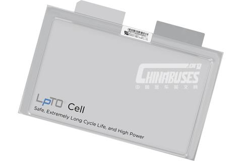 Microvast LpTO