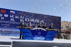 Ankai Buses Embark on a 5,500km Journey from China to ...