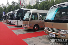 Golden Dragon 2018 China Tour Arrives In Beijing