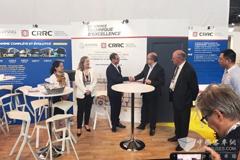 CRRC Electric Attends Paris International Public Transport Exhibition