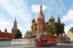 Over 4,400 HIGER Buses Cheer for FIFA World Cup Russia