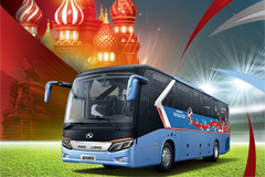 King Long Buses Serve 2018 FIFA World Cup Russia