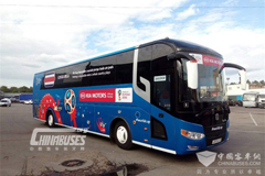 Zhongtong Buses Serve 2018 FIFA World Cup