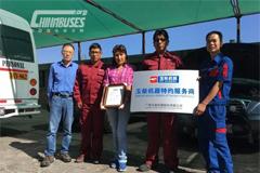 Yuchai Boasts 400,000 Units Engines in Operation Abroad