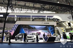 Changan Bus Sales Reach 38,000 Units in H1 2018