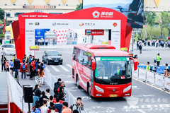 Foton AUV Serve the 9th Tour of China Road Cycling